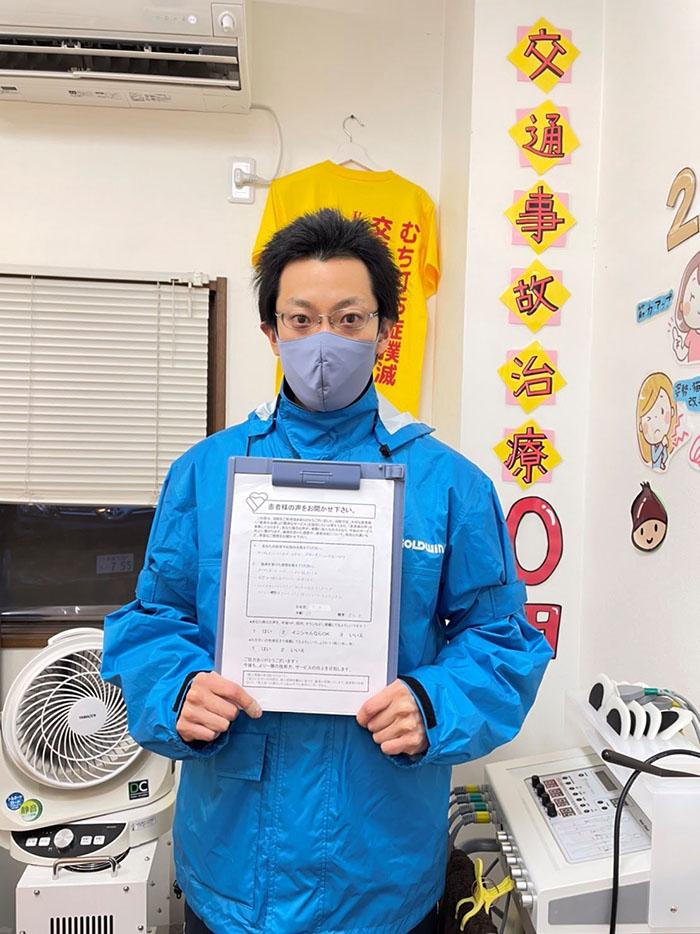 29歳 会社員 羽村市羽中在住 顎関節痛、骨盤の歪み