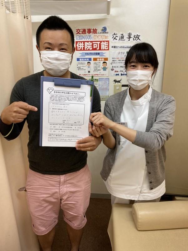 40歳 重機オペレーター 羽村市神明台在住 後ろからの追突事故被害者